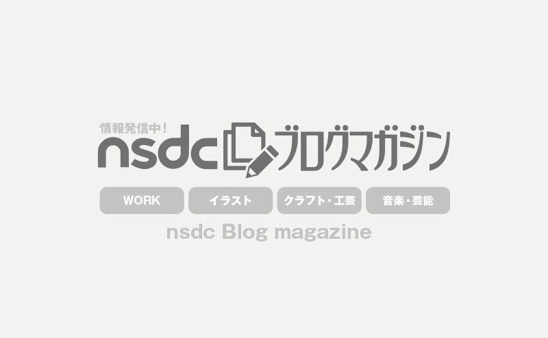 NSDCスタッフルーム